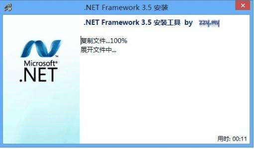 net framework 3.5 sp1