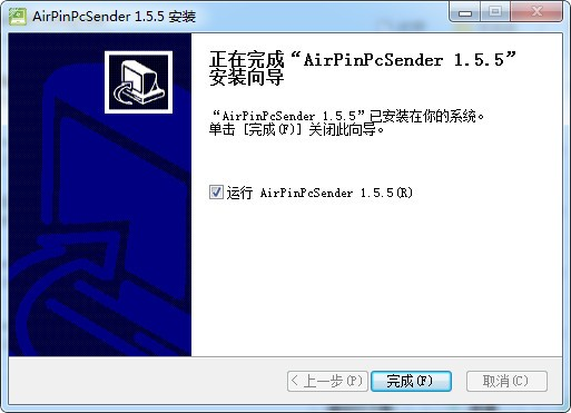 airpin投屏PC端2