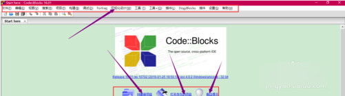 codeblocks汉化包06