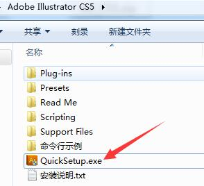Adobe Illustrator CS5第2张预览图