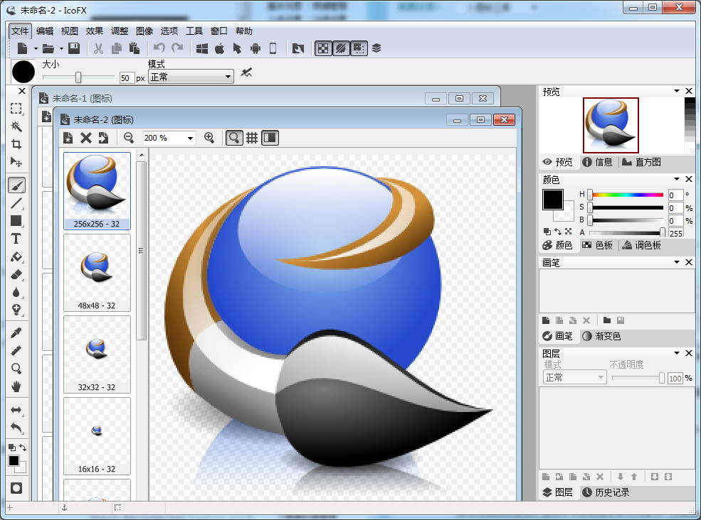icofx software icofx下载