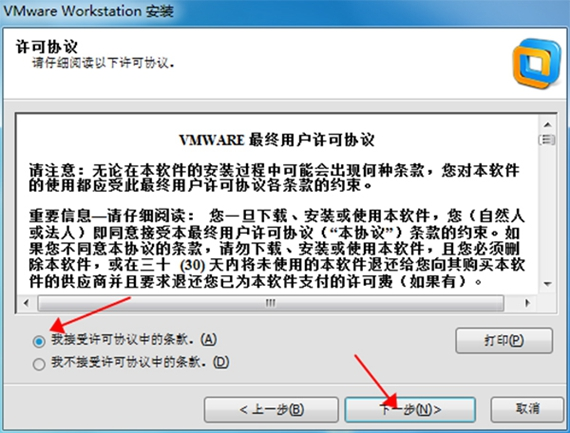 vmware workstation,vmware workstation 10,vmware workstation 10下载