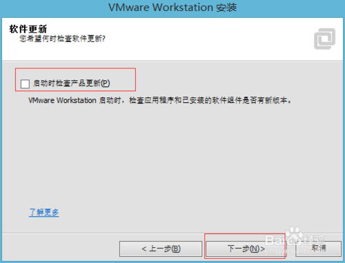 vm虚拟机,vmware workstation,vmware下载