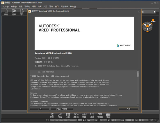autodesk vred professional2020