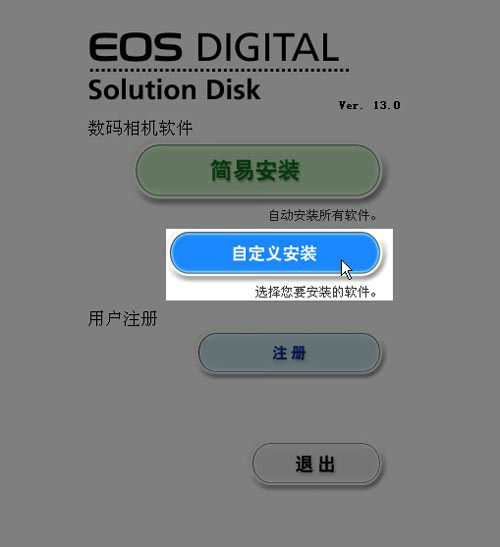 digital photo professional最新版