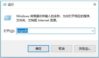 Win10 OneDrive打不开怎么回事 OneDrive打不开解决办法